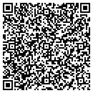 QR-код с контактной информацией организации ООО ЮГСТРОЙ-АВТО
