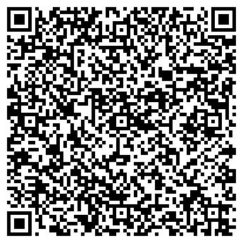 QR-код с контактной информацией организации ДВК, ООО СП