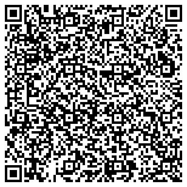 QR-код с контактной информацией организации Барановичская швейная фабрика, ОАО
