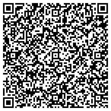 QR-код с контактной информацией организации Орхидея Люкс, УП