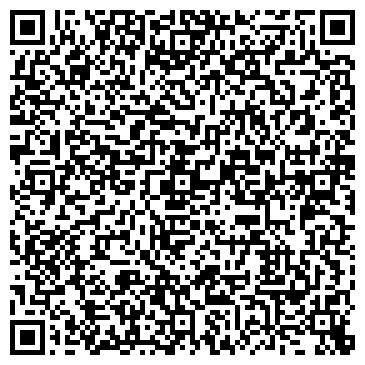 QR-код с контактной информацией организации АСВ модный дизайн, компания