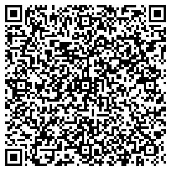 QR-код с контактной информацией организации Белгран ТМК, ООО