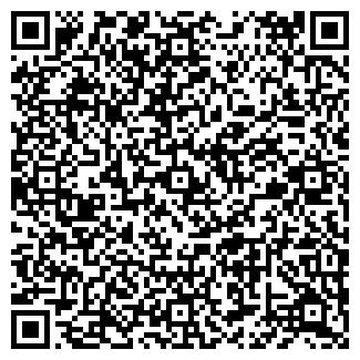 QR-код с контактной информацией организации ТИФАРЕТ