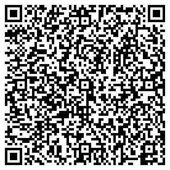 QR-код с контактной информацией организации Леда, ЧУП