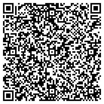 QR-код с контактной информацией организации Ева-люкс, ООО