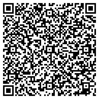 QR-код с контактной информацией организации Верас, ОАО