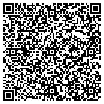 QR-код с контактной информацией организации Патфайтер, ООО