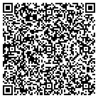 QR-код с контактной информацией организации Рейлит, СООО