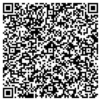 QR-код с контактной информацией организации Интерсум, ОДО