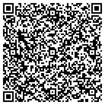 QR-код с контактной информацией организации Кашуло О.Н., ИП