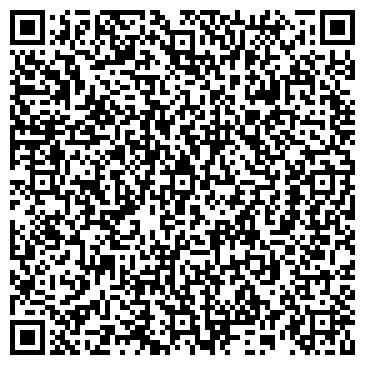 QR-код с контактной информацией организации БелВайдаСпорт, ООО