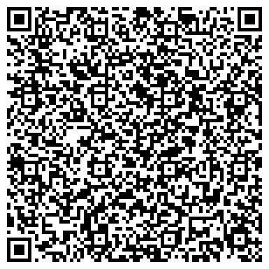 QR-код с контактной информацией организации ЛТП БелВит, иностранное предприятие