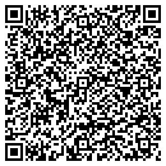 QR-код с контактной информацией организации Маки, ООО