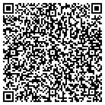 QR-код с контактной информацией организации Аира-стиль, ООО