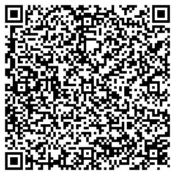 QR-код с контактной информацией организации Хафт Стиль