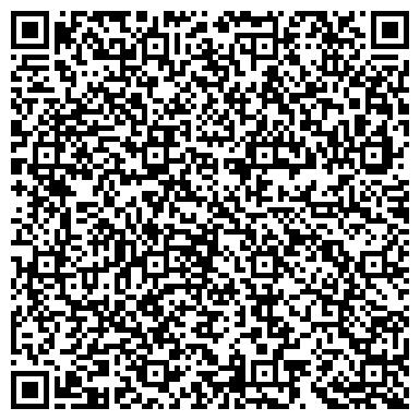 QR-код с контактной информацией организации Барановичская обувная фабрика, ОАО