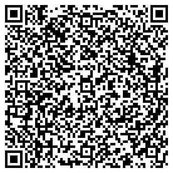 QR-код с контактной информацией организации Кофас-Плюс, ООО