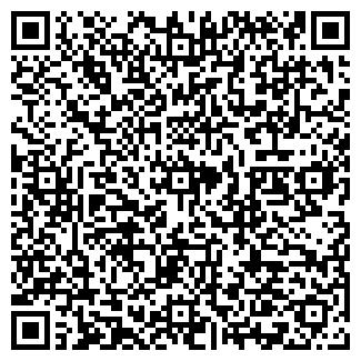 QR-код с контактной информацией организации У Зохана, ЧУП
