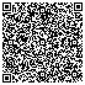 QR-код с контактной информацией организации Тамонтэн, ООО