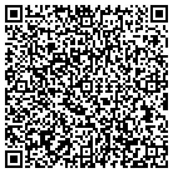 QR-код с контактной информацией организации Арт-Штрих, УП