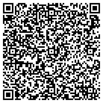 QR-код с контактной информацией организации РВД ком, ООО