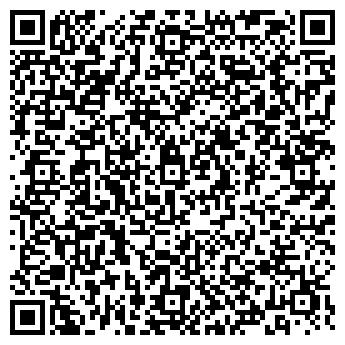 QR-код с контактной информацией организации Конверсум, ПТЧУП