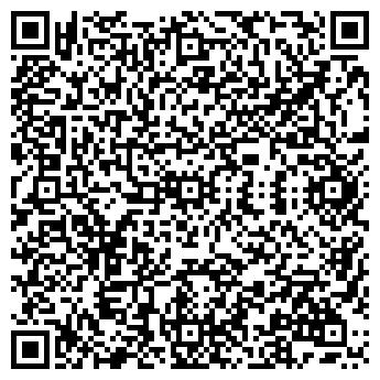 QR-код с контактной информацией организации Литвена, УП