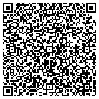 QR-код с контактной информацией организации Отико, ЗАО СП