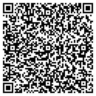 QR-код с контактной информацией организации СТОК — ШОК