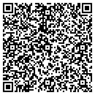 QR-код с контактной информацией организации ЛП Бровары (LP Бровары), ЧП