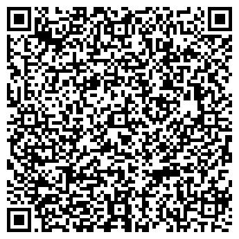 QR-код с контактной информацией организации Маст Еко, ООО