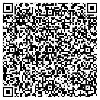 QR-код с контактной информацией организации Стрим Трейд Сервис, ООО
