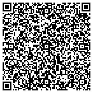 QR-код с контактной информацией организации ООО ТЭК ОПЕРАТОР-ЮГ
