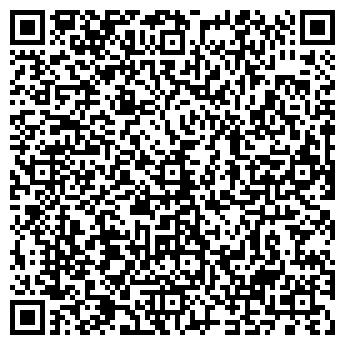 QR-код с контактной информацией организации Дантель, ООО