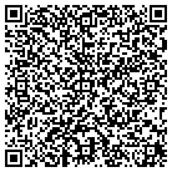 QR-код с контактной информацией организации Эра Трейд, ООО