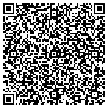 QR-код с контактной информацией организации Фейа Шоп, СПД