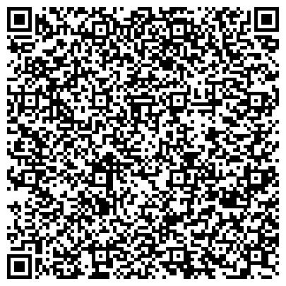 QR-код с контактной информацией организации Веллтекс-Хмельницкий, филиал ООО Веллтекс-Украина