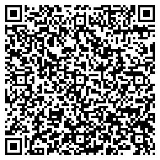 QR-код с контактной информацией организации ВВС ТОО