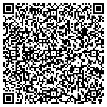 QR-код с контактной информацией организации АВТОКОЛОННА № 1485, ОАО