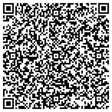 QR-код с контактной информацией организации Веллтекс-Украина, ООО