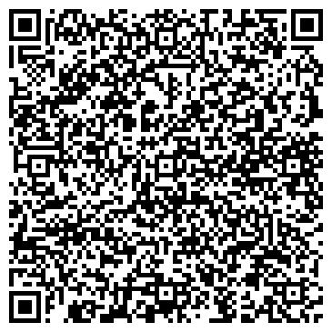 QR-код с контактной информацией организации ПМК Янтарь, ЧП
