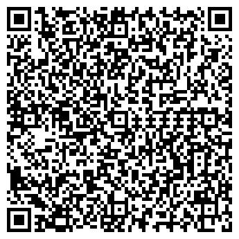 QR-код с контактной информацией организации Лапка, ООО