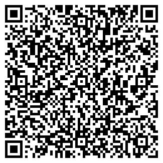 QR-код с контактной информацией организации АСТРОС, ООО