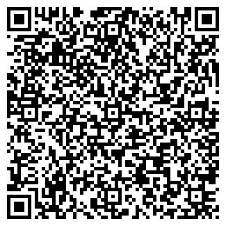 QR-код с контактной информацией организации АТП, ОАО