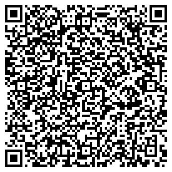 QR-код с контактной информацией организации ДВД-ТРАНС