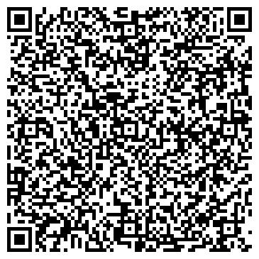 QR-код с контактной информацией организации Экоби, ООО (Ecoby)