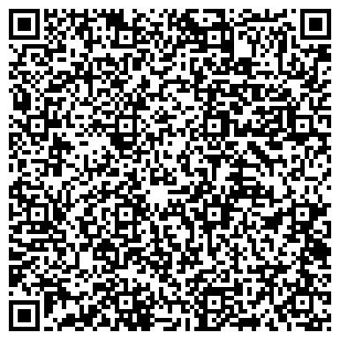 QR-код с контактной информацией организации Светловодск-Комплект, ООО