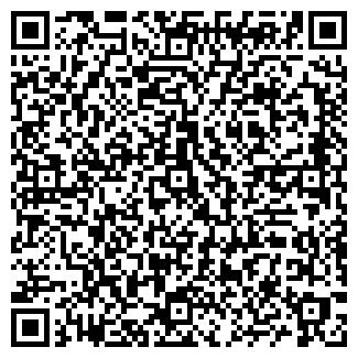 QR-код с контактной информацией организации Сотворчество (пряжа), СПД