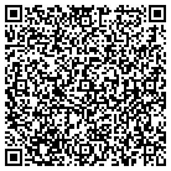 QR-код с контактной информацией организации КРАСНОДАРПРОМЖЕЛДОРТРАНС