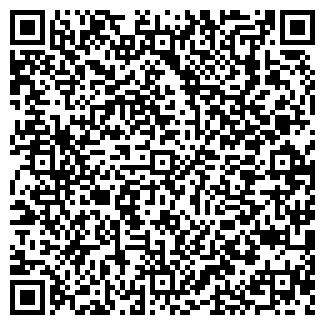 QR-код с контактной информацией организации Зиг-заг, ЧП